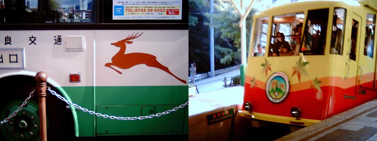奈良のバスと高尾ケーブルカーの写真