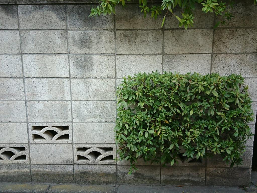 透かしブロック(日の出)新宿区