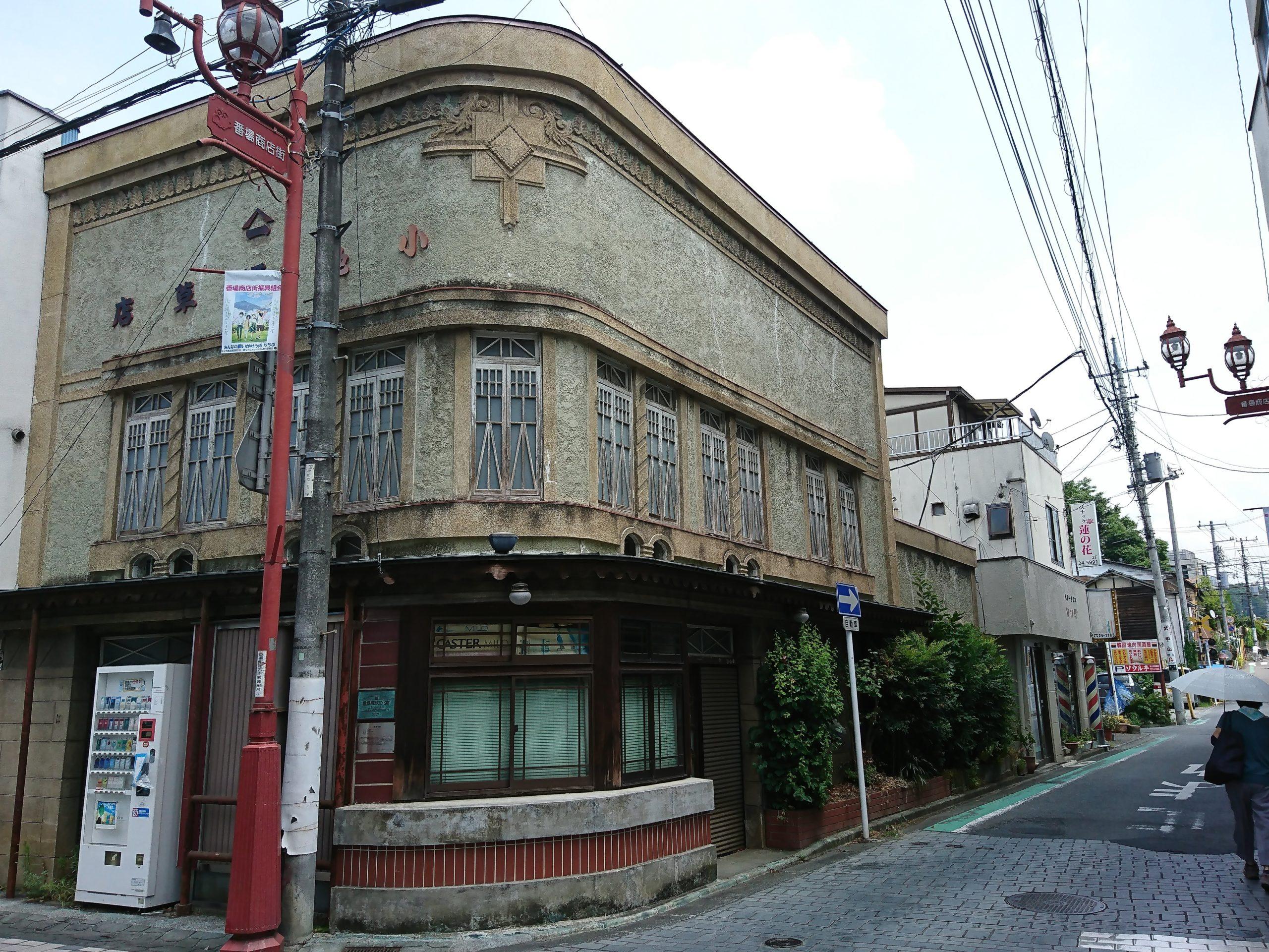 レトロ建物