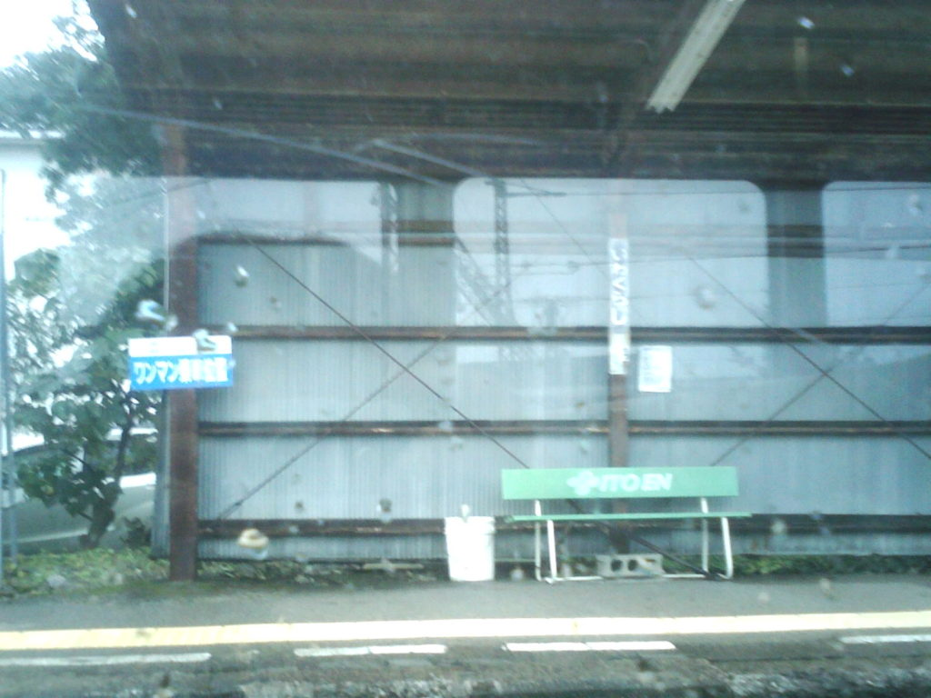 ベンチ広告(伊藤園)富山電鉄