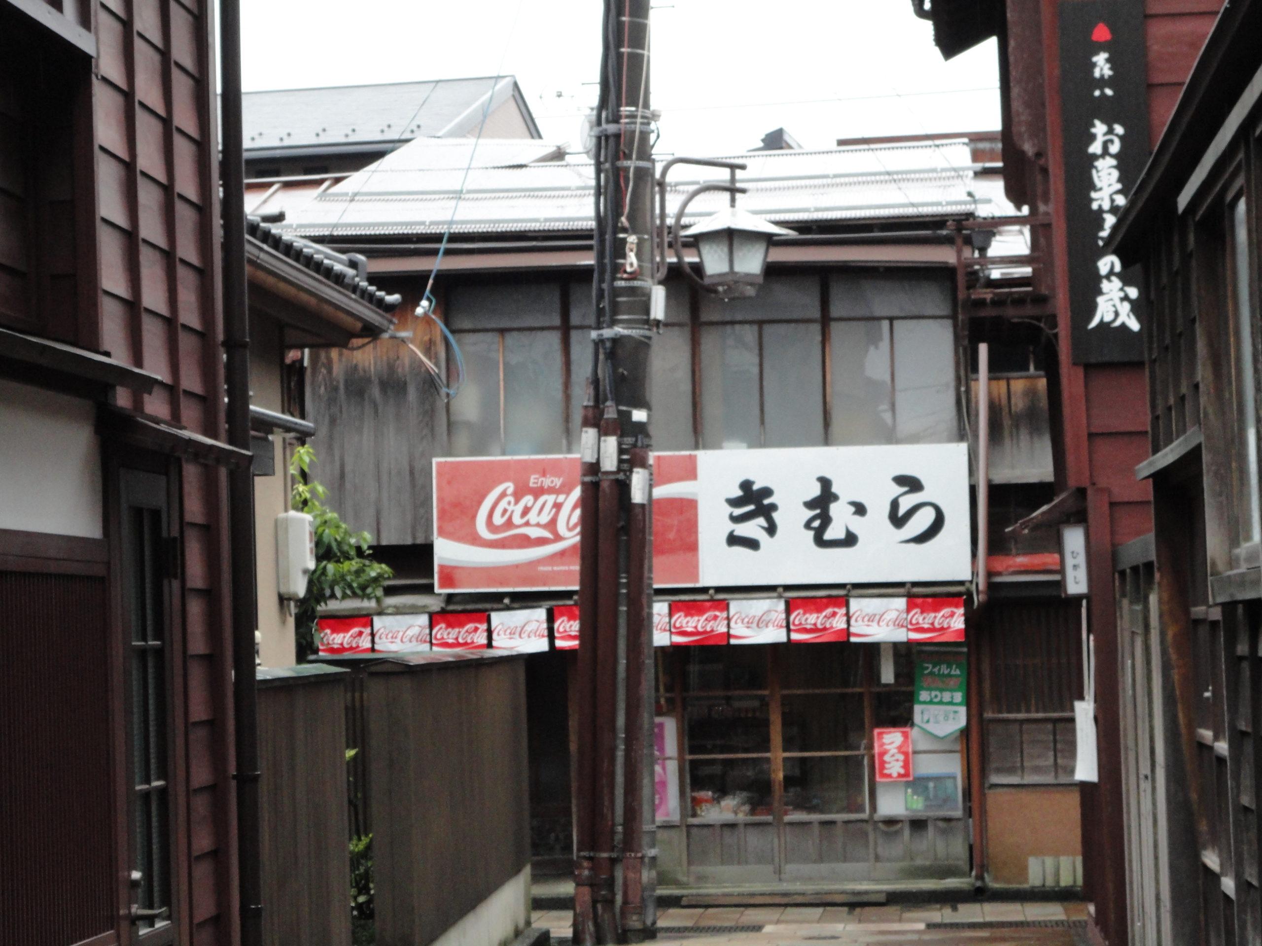 コカ・コーラ+店舗看板