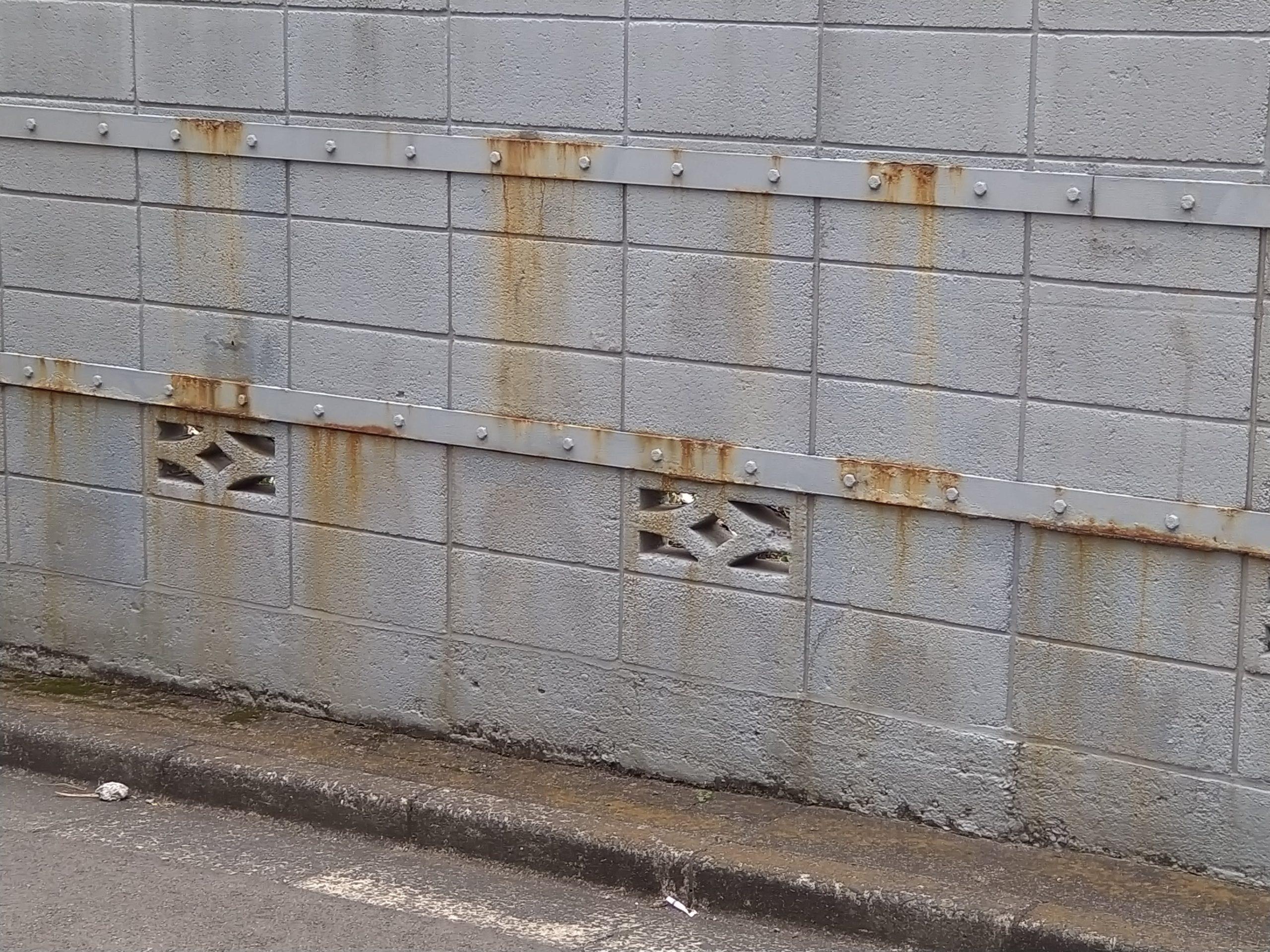 防御系透かしブロック